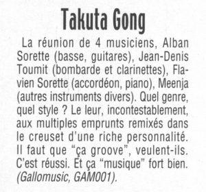 Armor Magazine, Takuta Gong, novembre 2005
